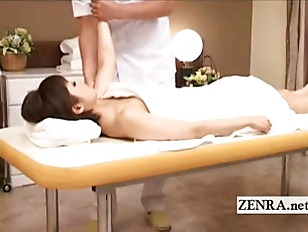 Japanese milf lies nude for se