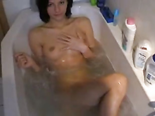 Girl in Bath POV