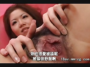Japanese babe likes to warm up for cock