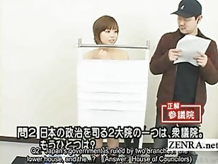 Subtitled Japanese quiz show w