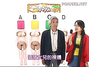 Game show group sex