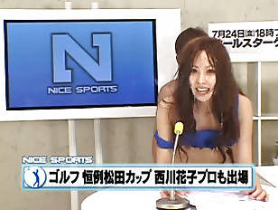 Picture Crazy Japanese Announcer