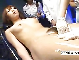 Bizarre Japanese medical exam