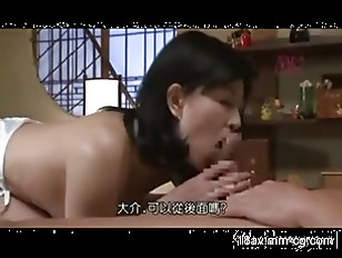 Picture Asian Milf Riding