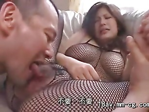 Chinese wives like to cheat