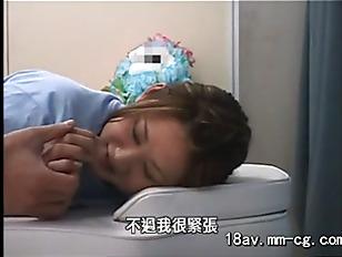 Picture Massage Parlor Spycam