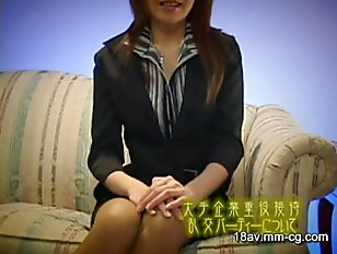 Picture Horny Chinese Office Slut