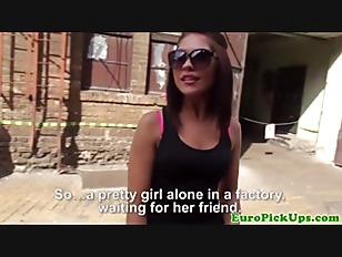 Онлайн порно видео с эрикой кишевой
